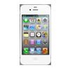 iphone white icon