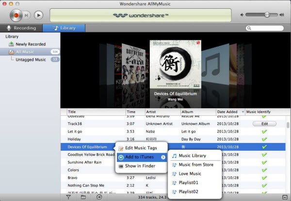 how to add all my music to itunes