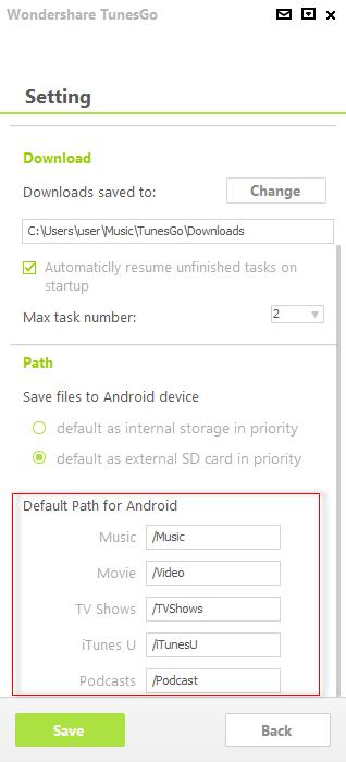 default path